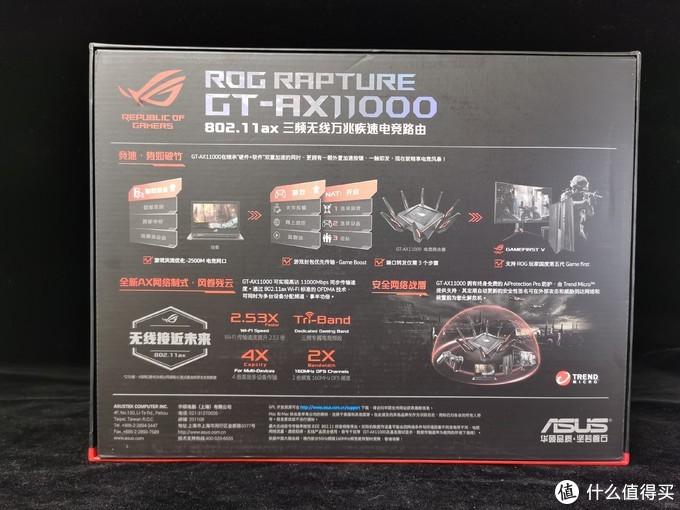 5G和WIFI6我全都要——华硕GT-AX11000路由器开箱和AiMesh设置