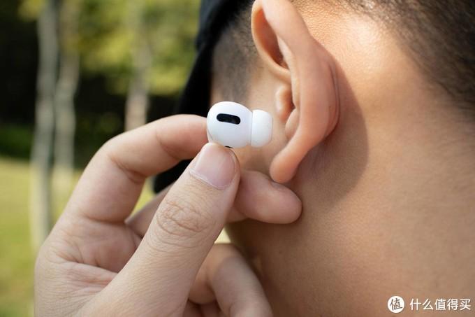 AirPods Pro 体验:它,可能是我最后一款无线耳机