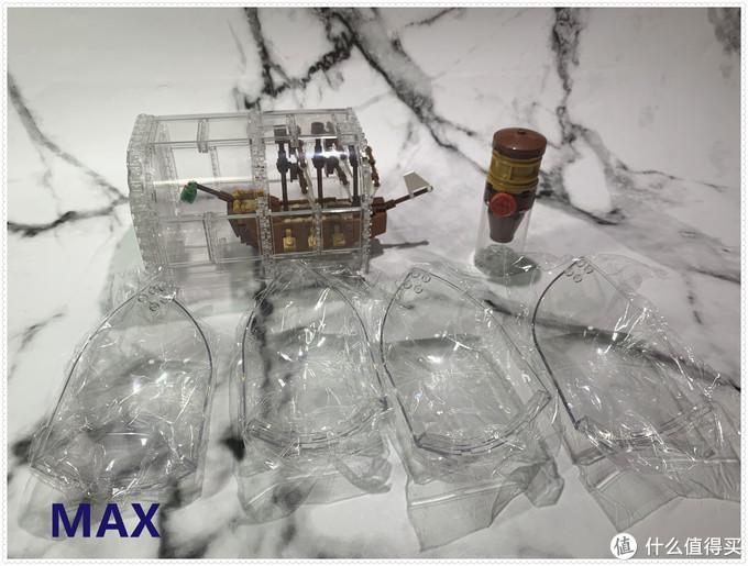 盛源积木SY1036( 瓶中船)