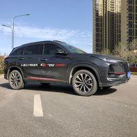 长安CS75 PLUS汽车试驾体验(发动机|车窗|车轮|内饰|仪表)