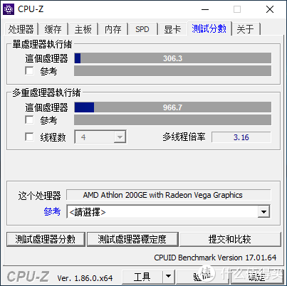 Athlon200GE