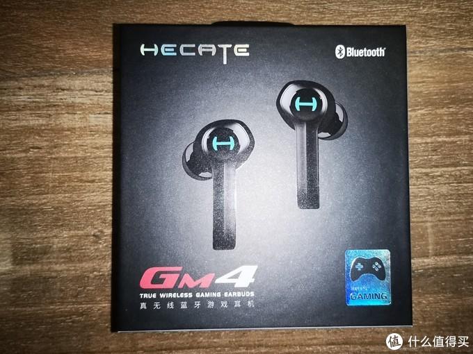 产品主要由耳机,充电盒,充电线,说明书,备用耳塞套五部分组成