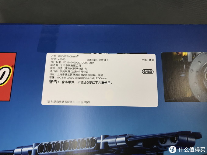 双十一苏宁真给力:乐高科技超旗舰42083购买达成