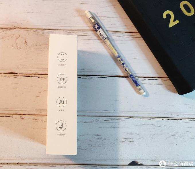 私人小秘书,墨案AI智能速记录音笔评测