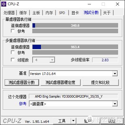 Athlon3000G