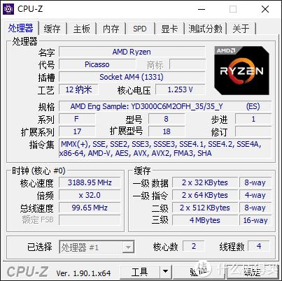 Athlon3000G @3.2GHz