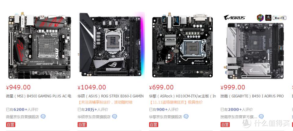 不高于千元,主流芯片组的ITX主板,其实更值得玩家选择,CPU也无需强弩