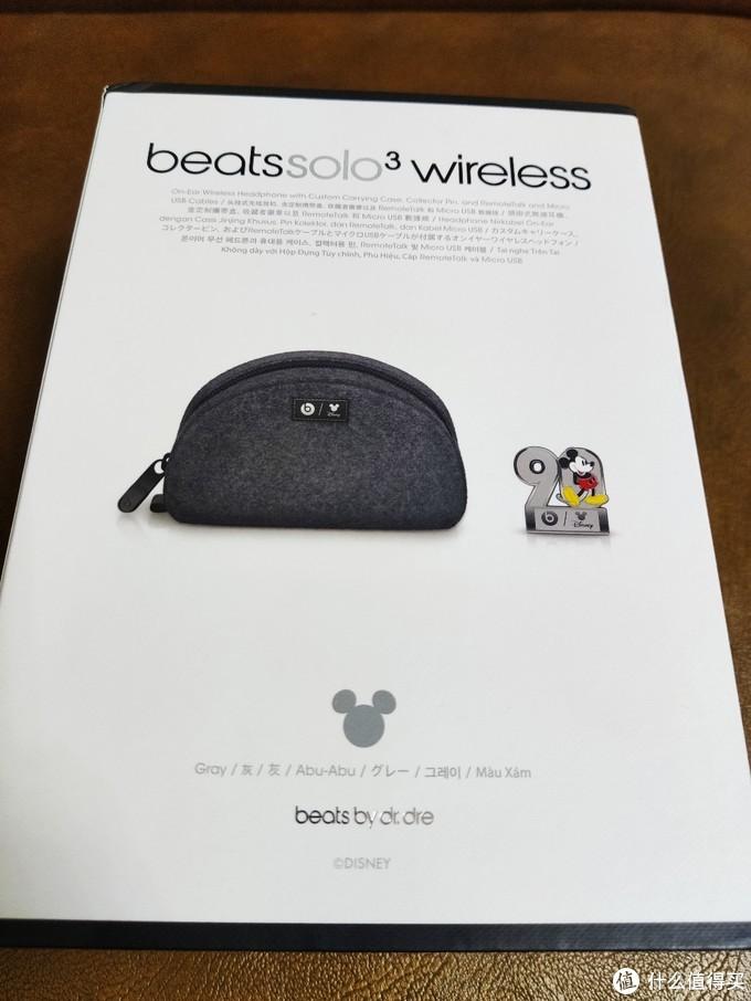 双十一好货之三:Beats Solo3 米奇90周年纪念版无线耳机开箱
