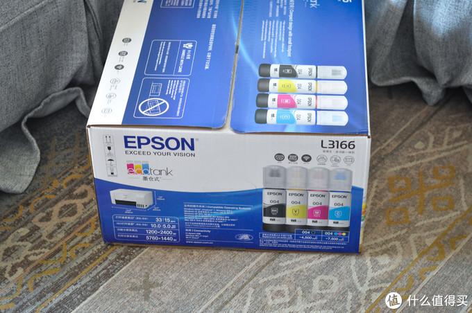 楼下打印店拜拜,我的生活自有色彩,爱普生L3166墨仓多功能打印机测评