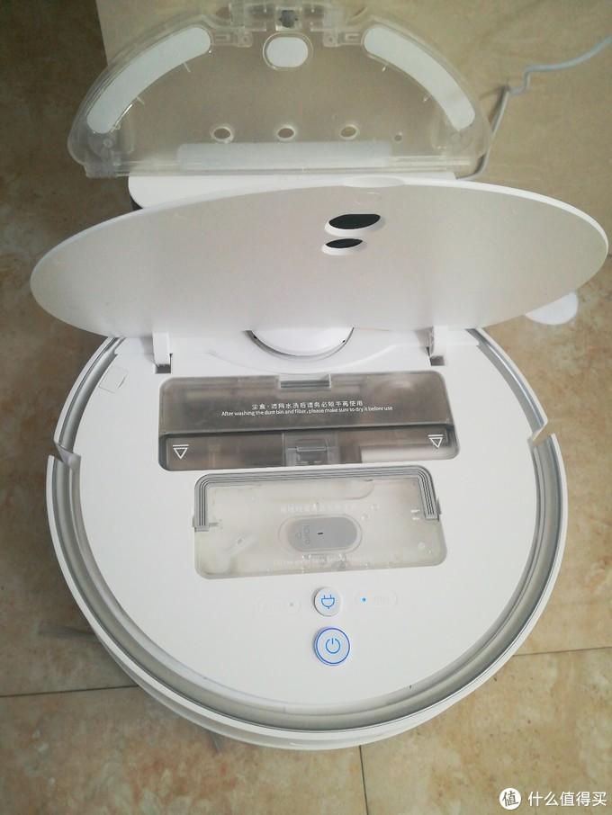 尘盒与水箱