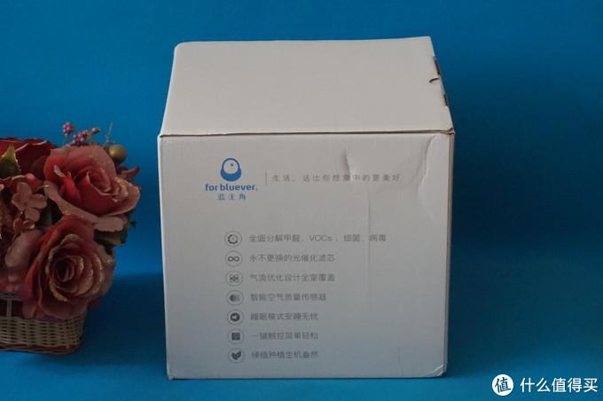 双重净化的天然氧吧-蓝主角智能自然空气净化器评测