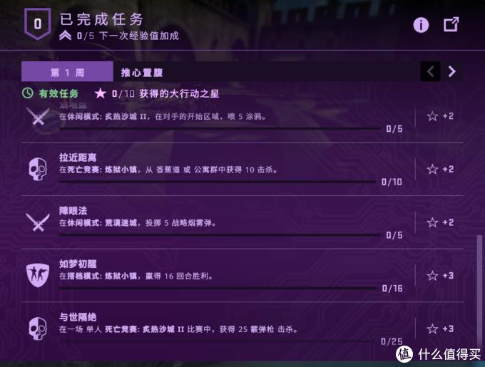 """重返游戏:《CS:GO》新版本""""裂网大行动""""公布,首位女角色登场"""