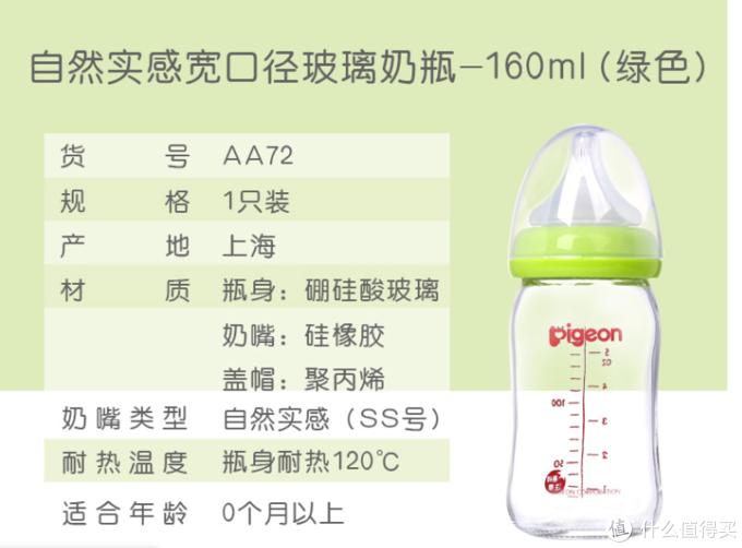 3000字,浅谈婴儿奶瓶选购指南。婴儿安全第一步,奶瓶来保护。