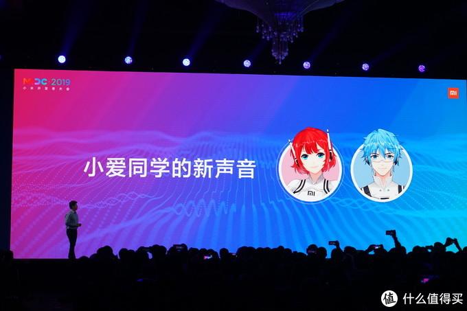 迎接智能新时代:小米召开首届 MIDC·2019 开发者大会,发布多款开源技术项目
