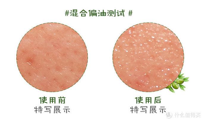 橄榄弹润滋养面霜深度测!可养出光彩孕肌