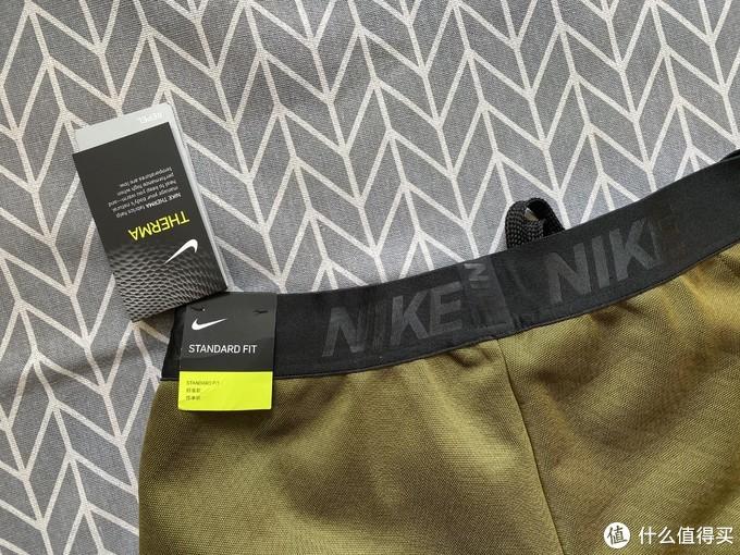 我用119元在苏宁买了条Nike加绒长裤
