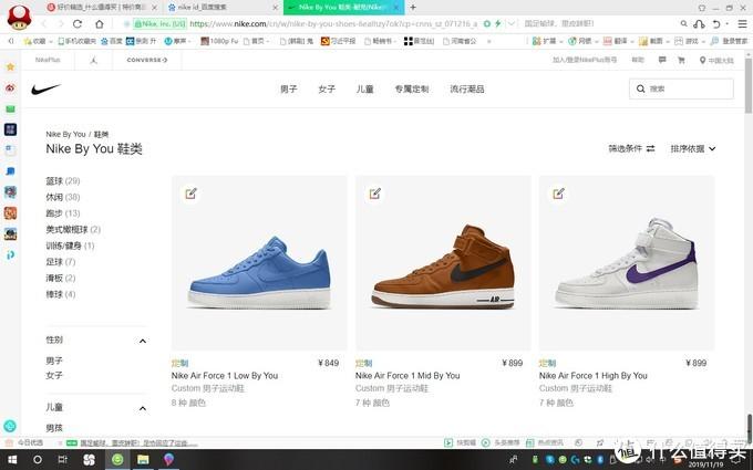 在此先选择想要定制的鞋款,可选范围还是很大的。(第一行三款全是Air Force 1)