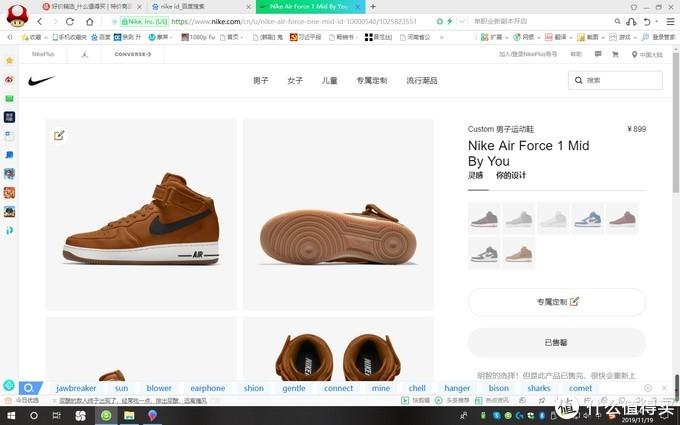 选定鞋款后,会展示几个主要角度的外观,同时右侧提供一些基础配色作为参考。