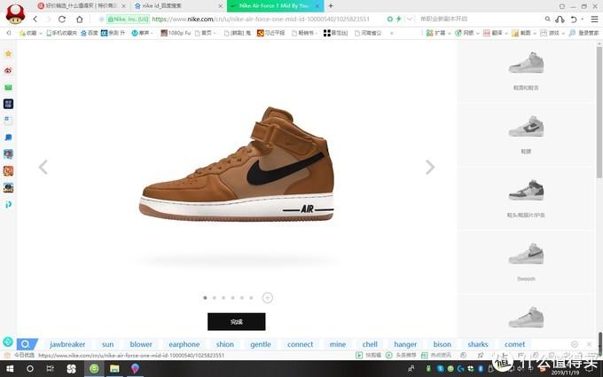 """点击""""专属定制"""",就会进入到定制阶段,右侧可选择鞋身的相应部位。所选的部分在左侧示意图上会高亮提示。"""