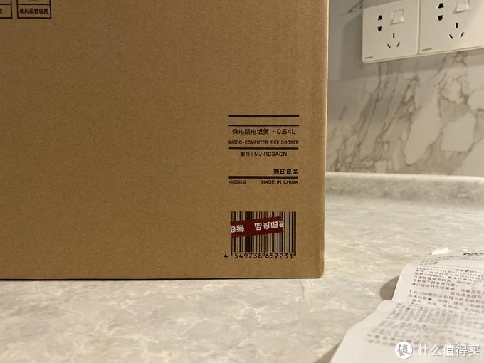 除了好看一无是处?国内版首发MUJI电饭煲开箱