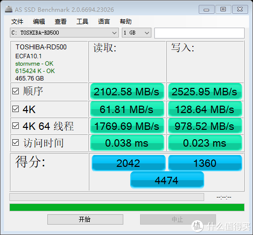 AS SSD Benchmark测试结果