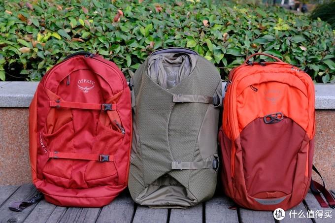OSPREY的那些旅行背包该怎么选?光线34L、远行40L、旅行家46L对比大全