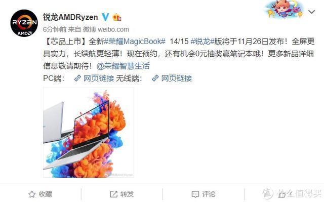 AMD发布Radeon Pro W5700显卡 荣耀新款本采用其处理器