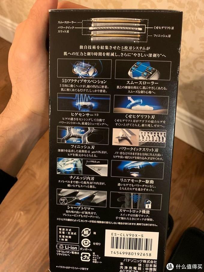 日本品牌一如既往的细节描述非常用心