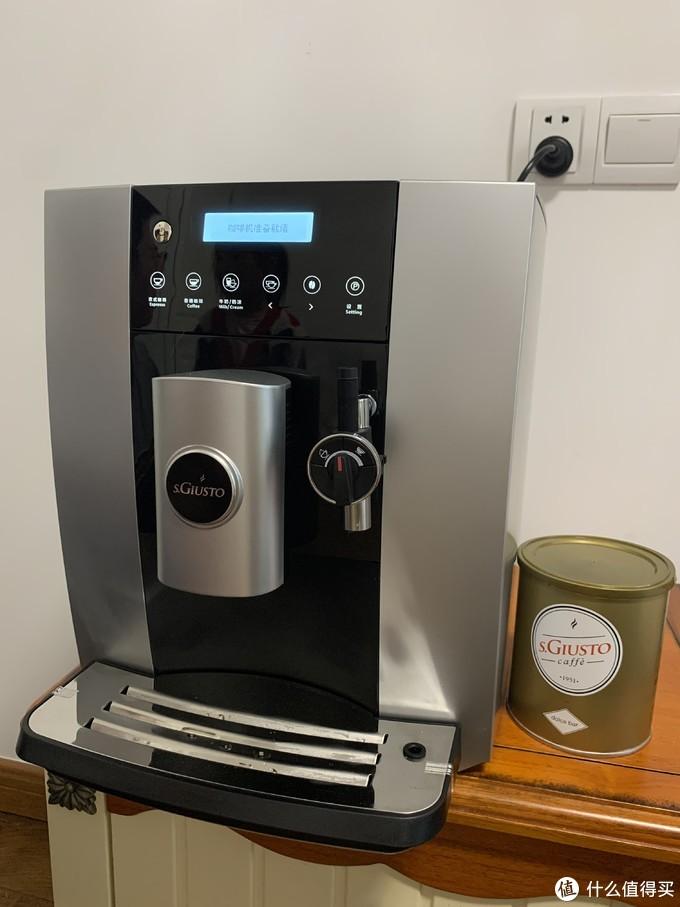 咖啡机整体照