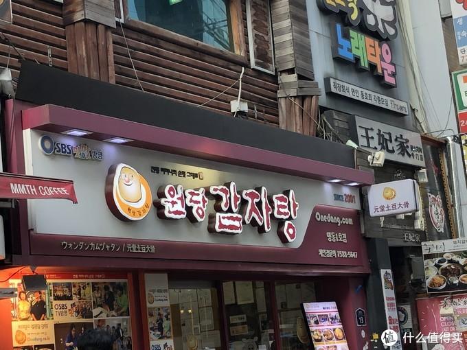 我们的韩国首尔行程没有景点,每天都是买买买