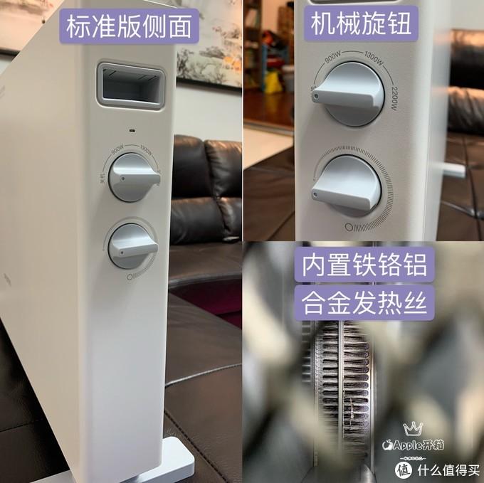 """""""慧""""享福就选它 送给妈妈顶呱呱——智米电暖器1S系列评测报告"""