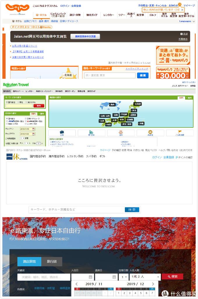 日本、东南亚、欧洲……出境游必备的实用网站和APP大推荐,建议收藏!