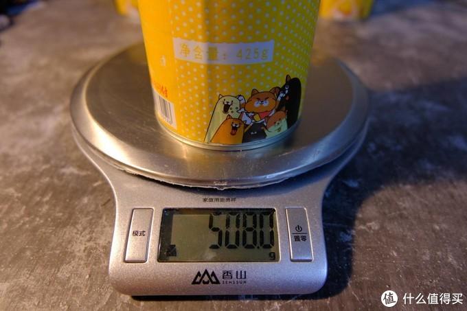 江浙沪的朋友们,下班不要忘了带回去四罐银联联名款黄桃罐头