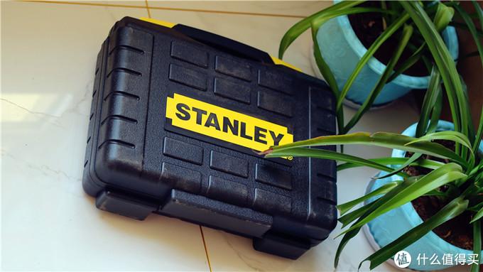 家庭必备工具,史丹利Stanley45件套家装工具箱套装开箱