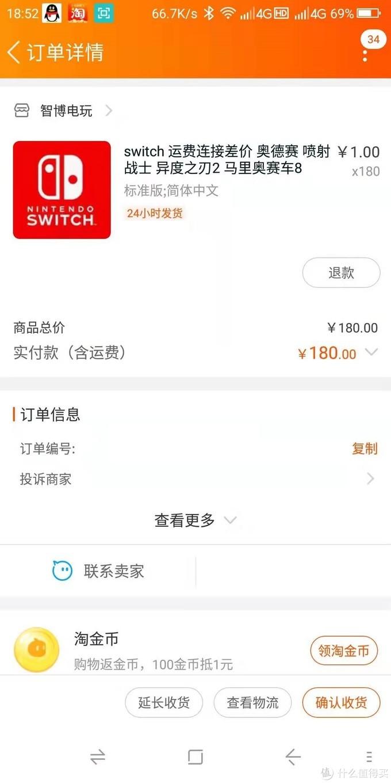 穷屌1600元二手switch续航版购买记(内含amiibo卡制作教程)