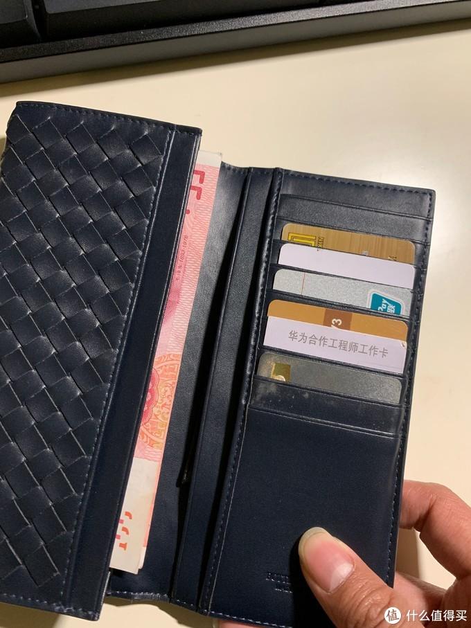 杂牌钱包,放放驾驶证,卡片和零钱