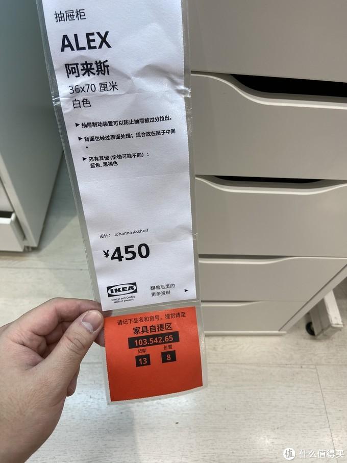 IKEA 宜家 ALEX 阿来斯 抽屉柜组装记,双十一线下购物