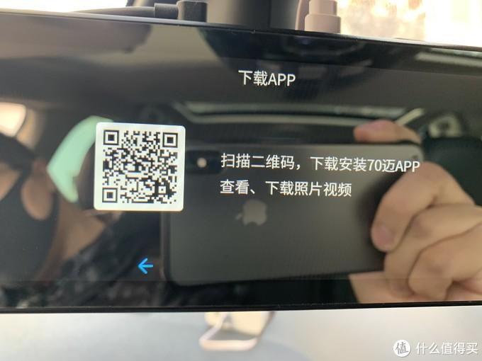 回到一开始,第一次使用可以扫描二维码下载app