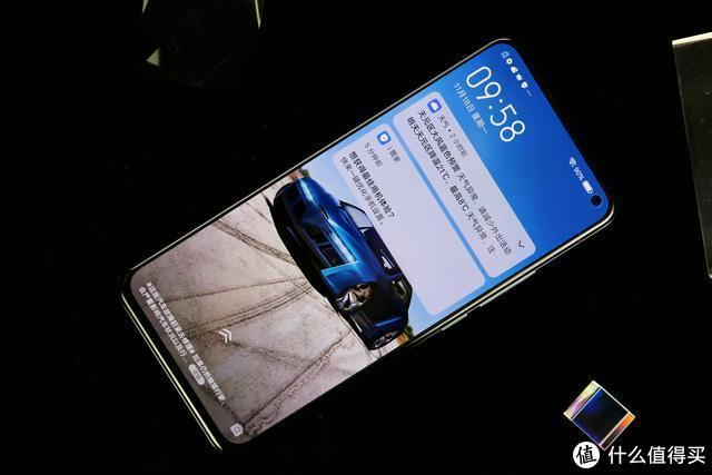 蔡徐坤划拉手机上热搜, vivo S5开箱鉴赏(纯开箱)