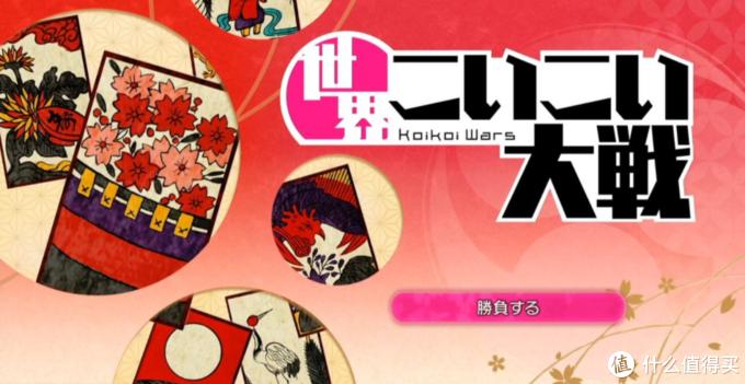 重返游戏:《新樱花大战》体验版上线,人设不止久保带人