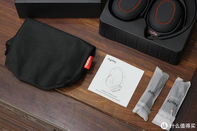 极致降噪 极致听感 尽享一个人的音乐厅--dyplay城市旅行者2.0 头戴式蓝牙降噪耳机