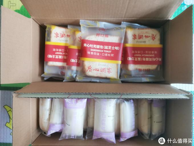 亲,乳酸菌不够货,紫米和盐芝士可以吗?
