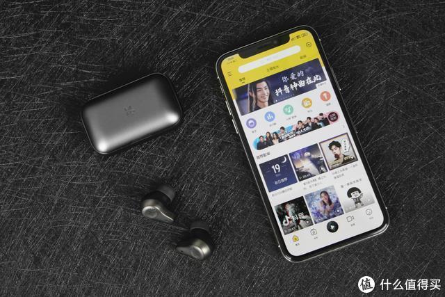 百元无线蓝牙耳机新标杆—mifo 魔浪O7双动铁真无线运动蓝牙耳机