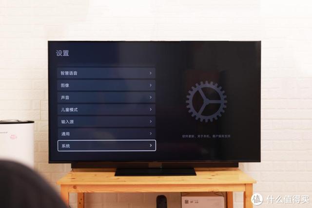 鸿蒙系统初体验,华为智慧屏V65到底值不值得入手?