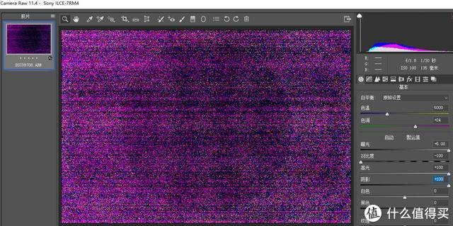 6100万真香?索尼A7R4成像素质实测与技术解析