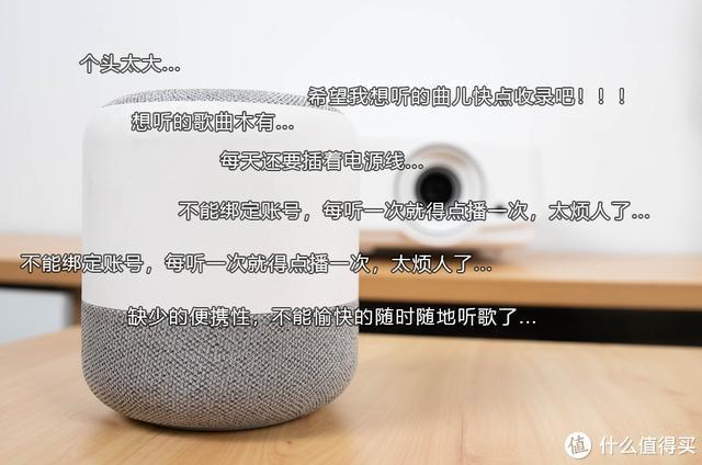 有了这4000万曲库随身携带的酷狗AI音箱,啥同学精灵都不爱