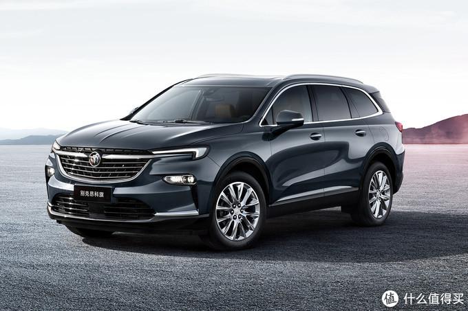 新车速递:2019广州车展将至 别克昂科旗正式上市