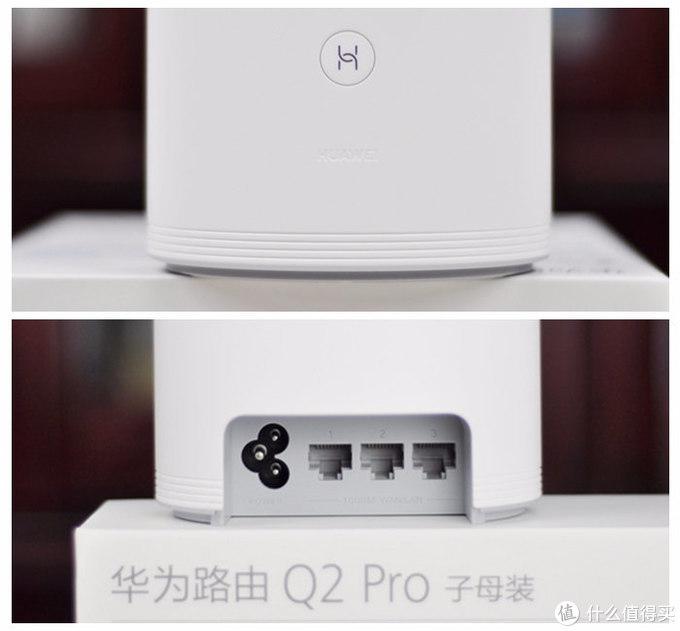 大户型组网用华为Q2 Pro路由子母装行不行?
