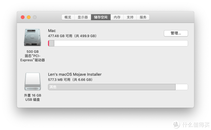 不止Windows!东芝RC500苹果MacOS系统体验