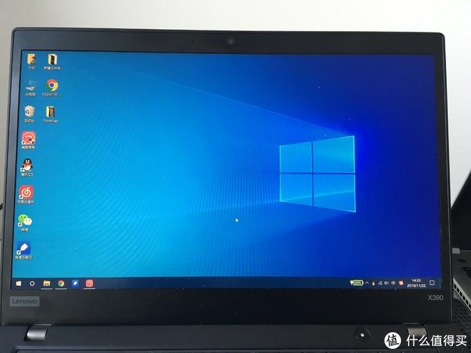 ThinkPad X390开箱和轻度使用体验
